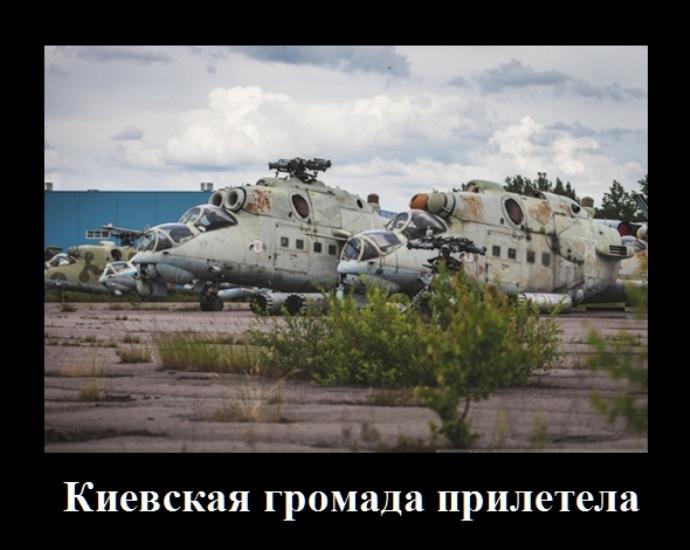 Вертолетную площадку Януковича передали в собственность громаде Киева - Цензор.НЕТ 3786