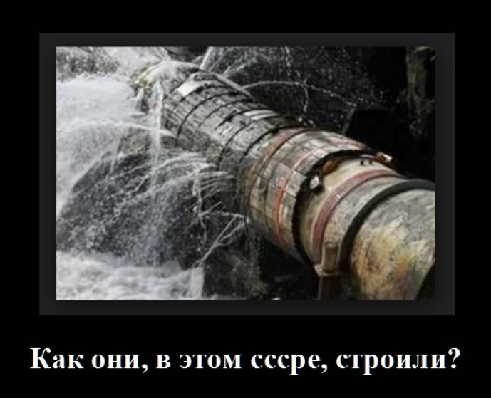 200 единиц спецтехники и 3,4 тысячи коммунальщиков работают над подключением Киева к отоплению, - КГГА - Цензор.НЕТ 6970