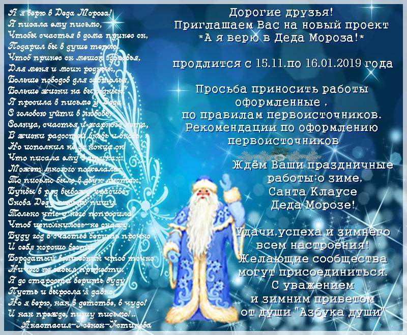 1508359787_bokeh-background-2.jpg