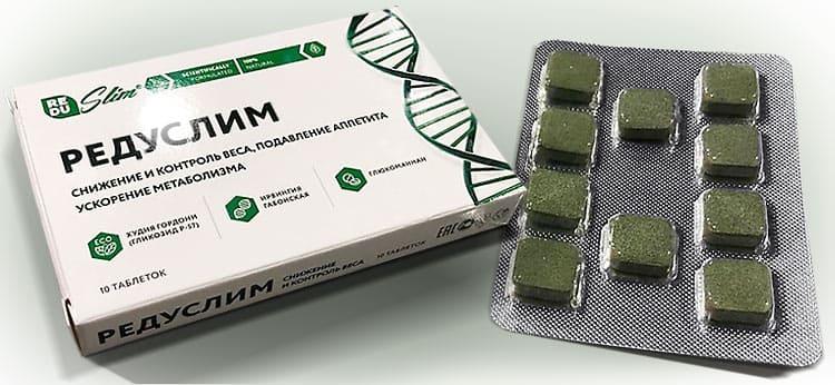 Як придбати препарат редуслім в Україні