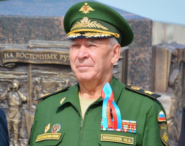 Генерал армии Михаил Моисеев