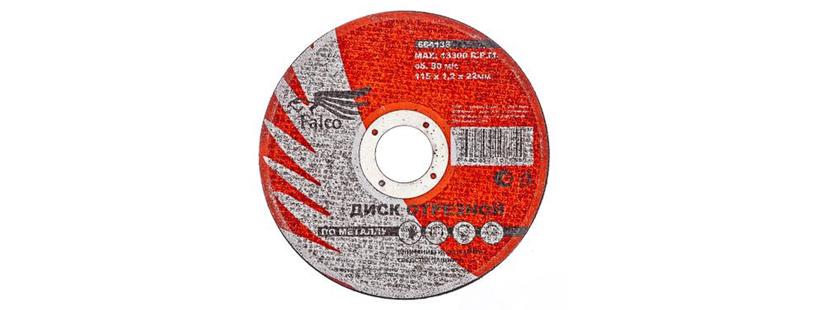отрезные диски фалко.png