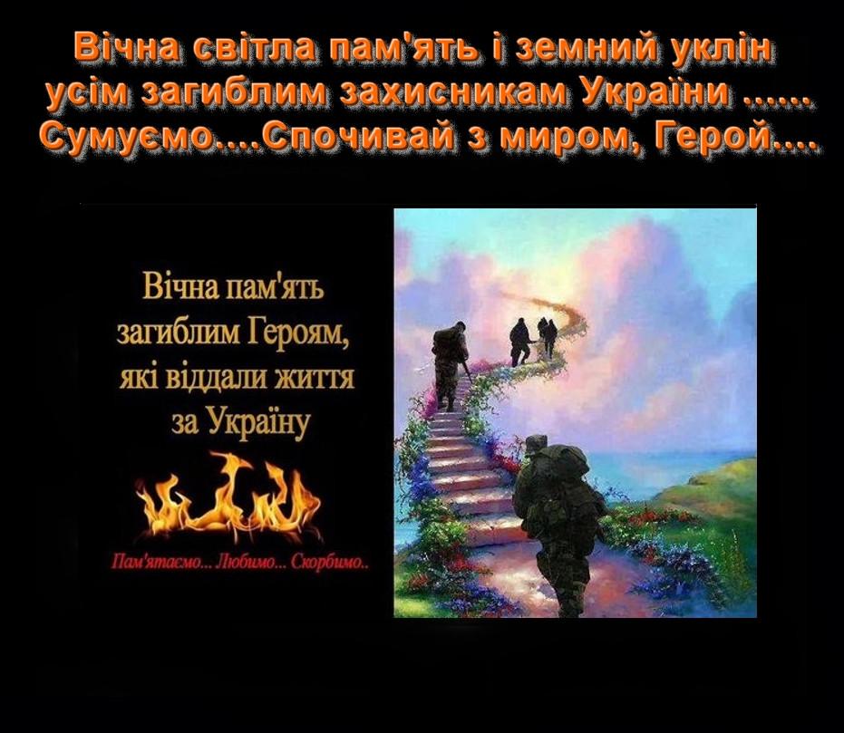 Морпіх Володимир Лисаківський загинув у зоні ООС - Цензор.НЕТ 1513