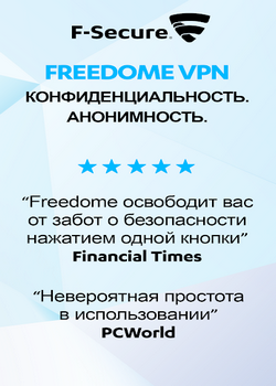 F-Secure FREEDOME VPN Unlimited anonymous Wifi Security v2.5.3.7615 [Android]