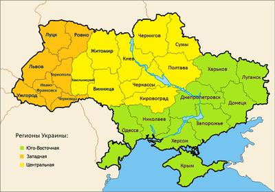 регионы бесплатной доставки редуксина по Украине