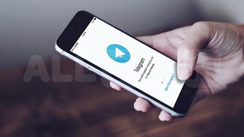 L'utilisation des bots sur Telegram