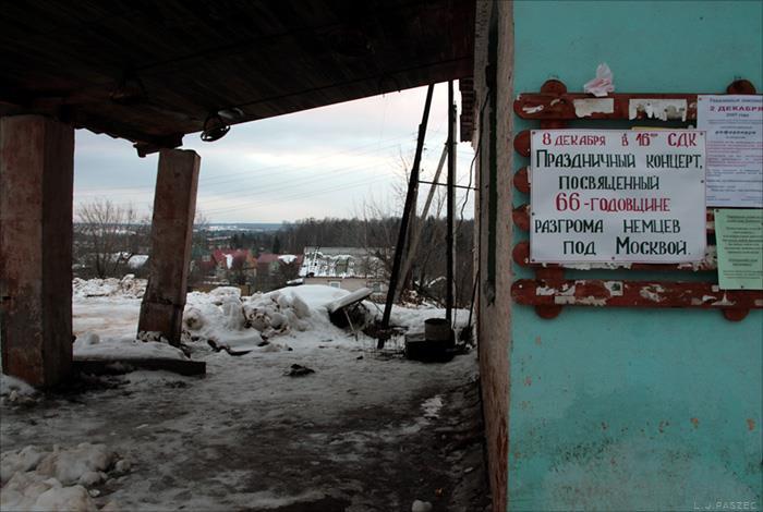 Азовское море - совершенно новая ситуация. РФ напрямую применила силу, поэтому подходящими были бы новые действия, - Чапутович - Цензор.НЕТ 2168