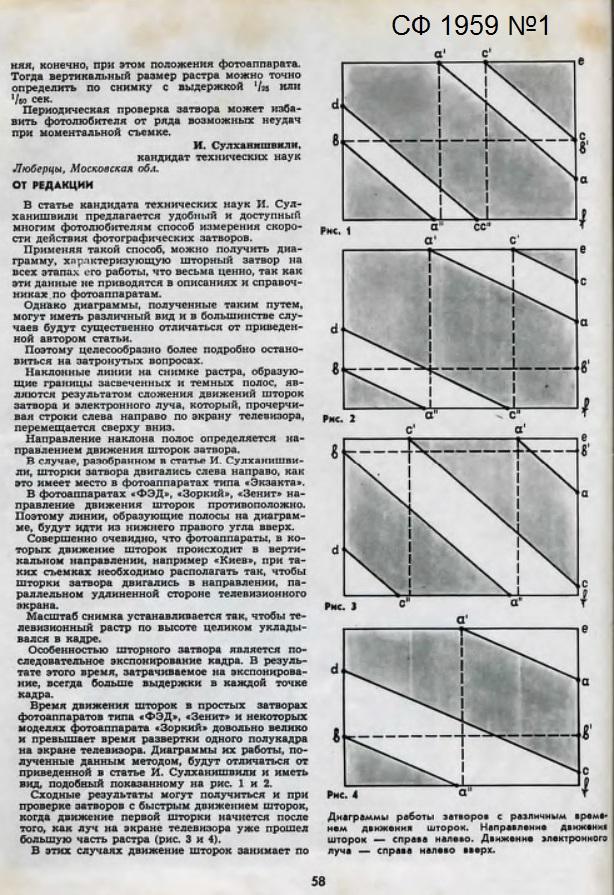 1959.1.2.jpg