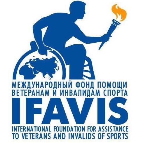 Благотворительный фонд IFAVIS организует спортивные турниры