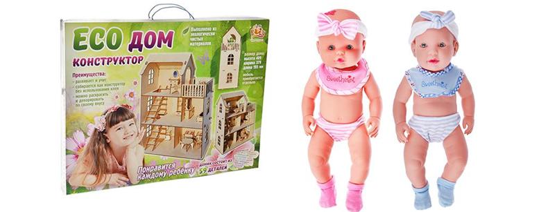 кукольный домик.png