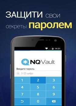 Vault-Hide SMS, Pics & Videos v6.8.08.22 Premium [Android]