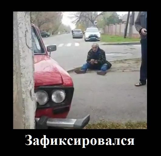 В Киеве внедрят Автоматическую систему фиксирования дорожных нарушений, Львов и Одесса на очереди - Цензор.НЕТ 4598