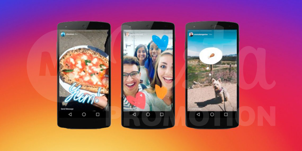How to Use Instagram Albums for Business