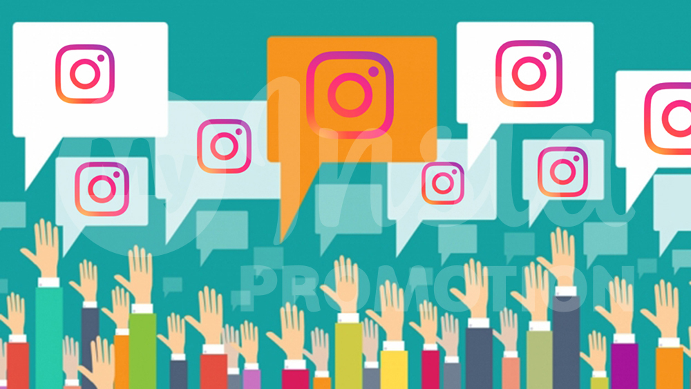 How to Increase your Instagram Coverage. Simple Ideas for Smart Promotion