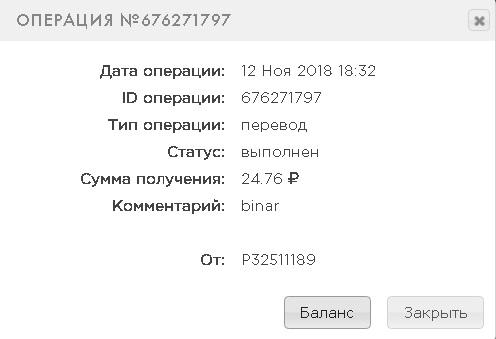 e36ce9a36d386c7767e6d9f8a0bbd356.jpg