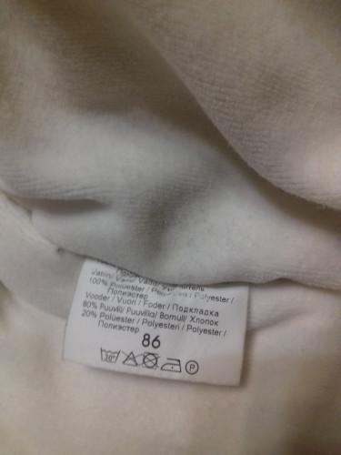 Продам детскую одежду Ленне Lenne. Снизила цены!!! Fb5691ee1fec06e9c88767b38f88259a