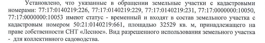 08dfdf5f5679c3289f53b3c54915a7d8.png