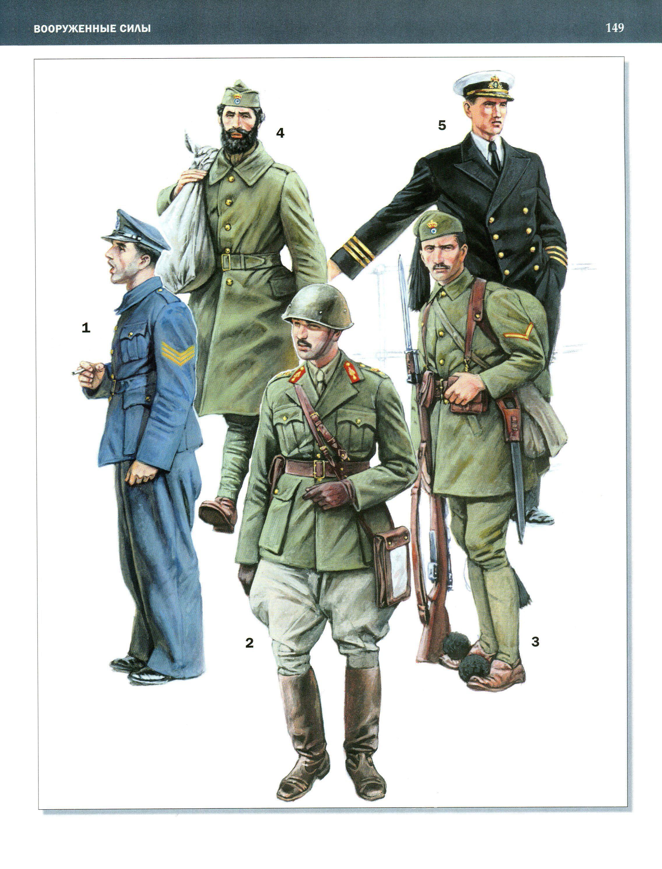войска Греции.jpg