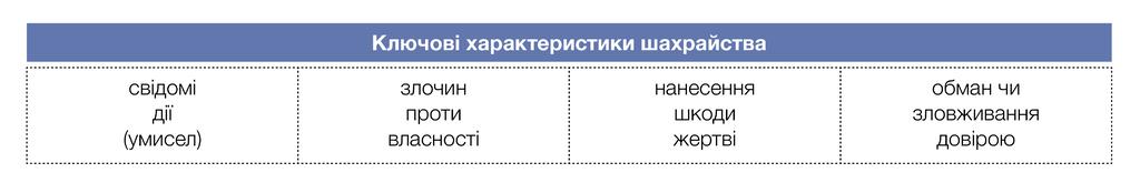 таб-укр21.jpg