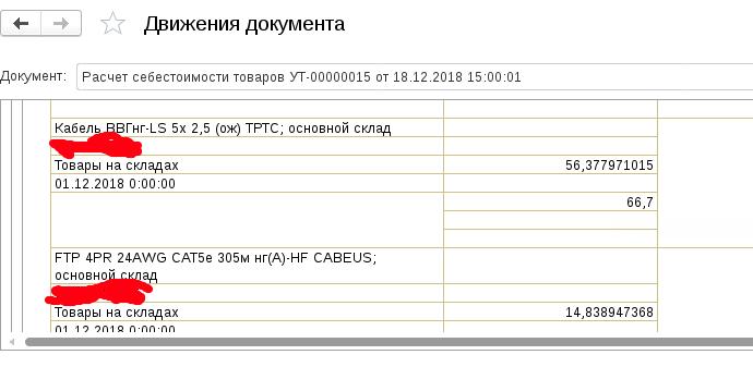 Выделение_485.png