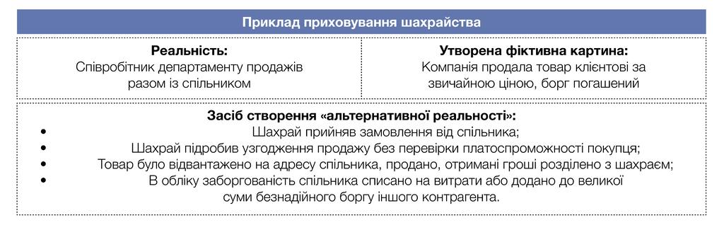 таб-укр2123.jpg