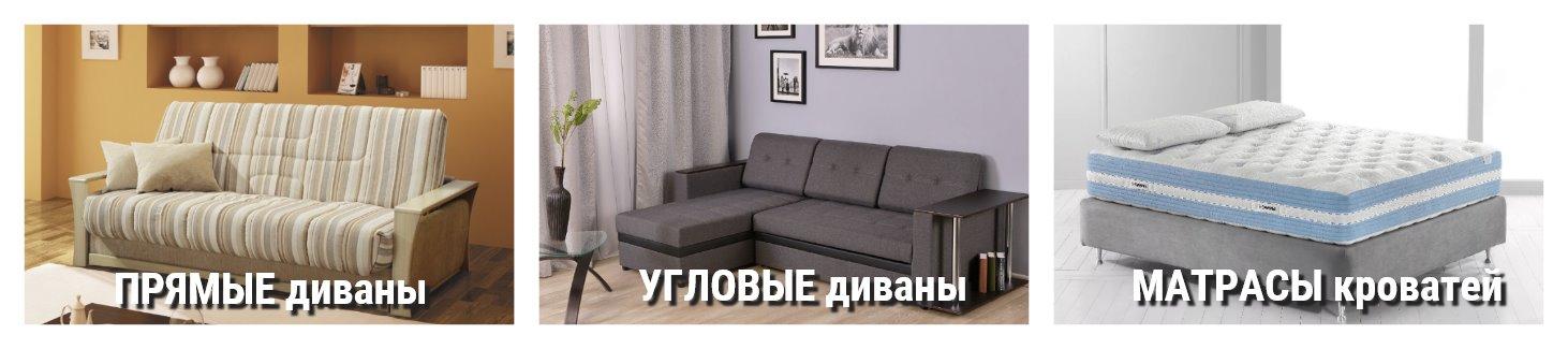 Коллаж ЦВЕТНОЙ для мебели.jpg