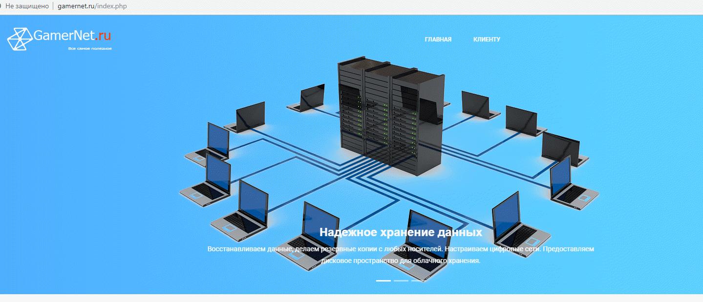 Сервисный центр GamerNet