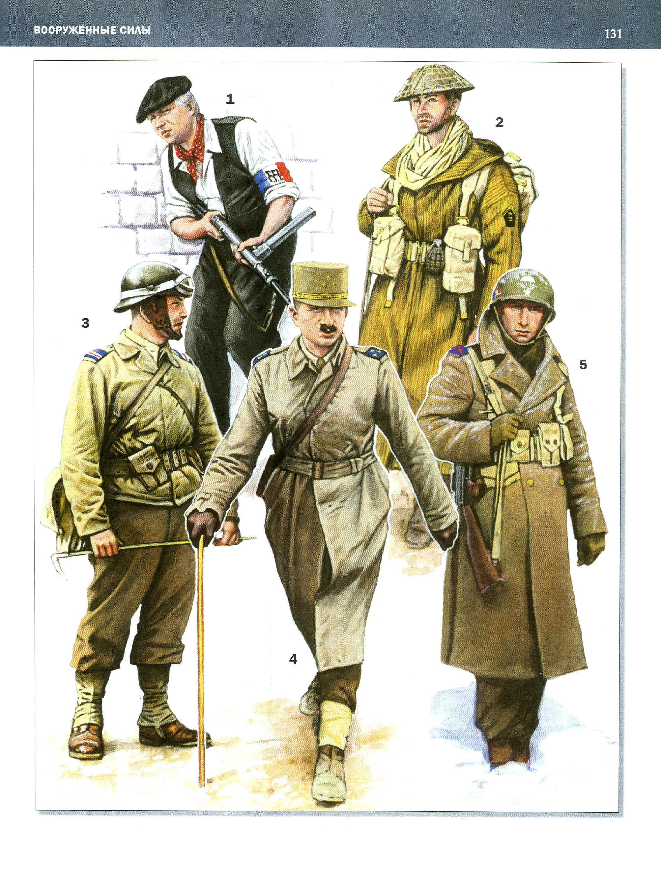 войска Франции1.jpg