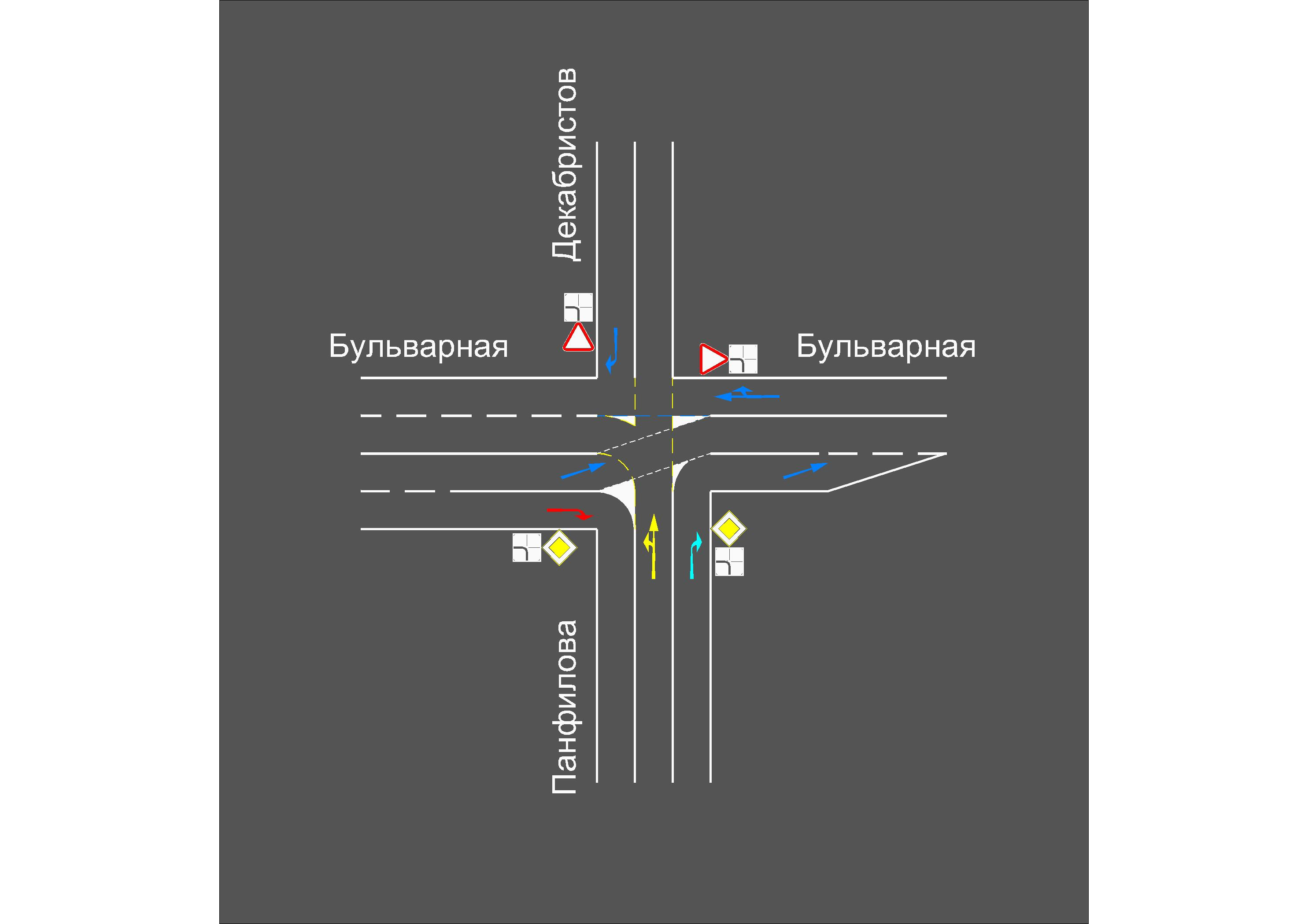 Бульварная-Панфилова.jpg