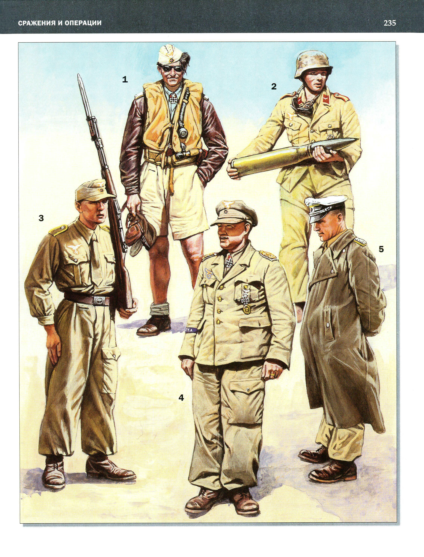 войска Германии Африка ВВС.jpg