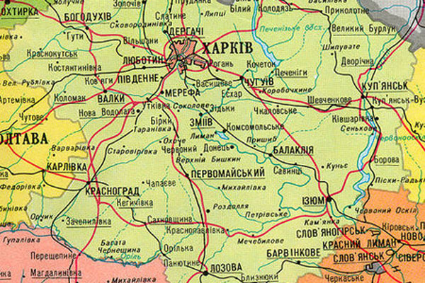 Как поделить Харьковскую область?