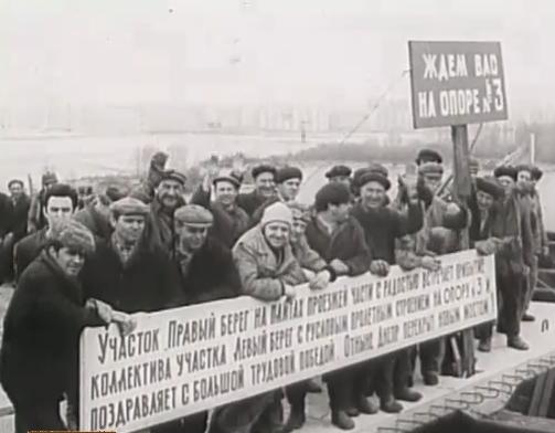1976-год.-Московский-мост-перед-завершением-работ-по-строительству.png