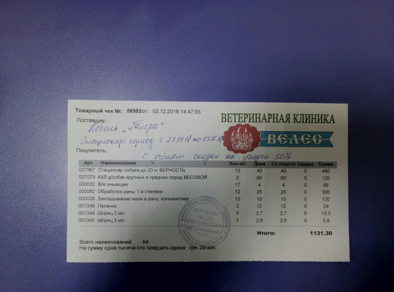 EC8FBF27-2EBD-4C0D-B635-0CF0CC985297.jpeg
