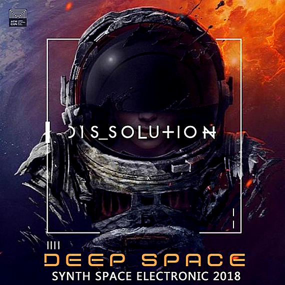 VA - Dissolution: Deep Space Electronic (2018)