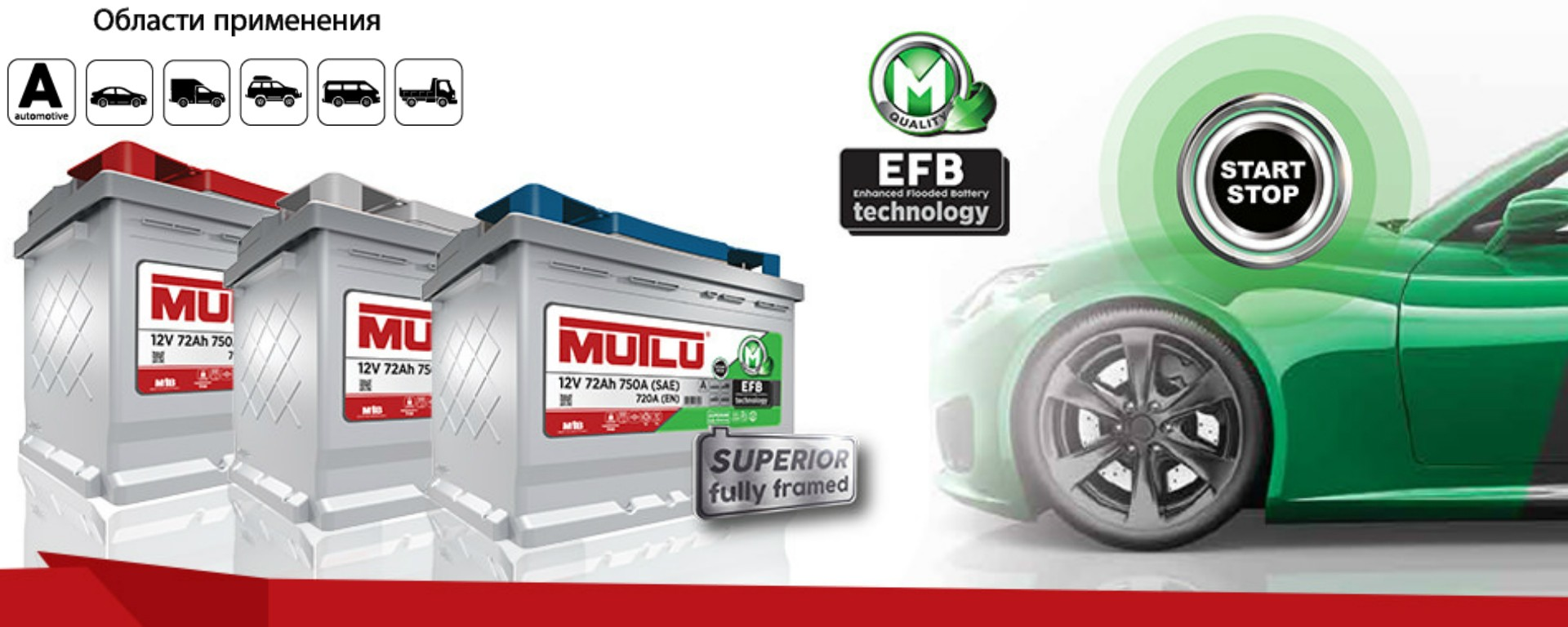 mutlu-efb-automotive.jpg
