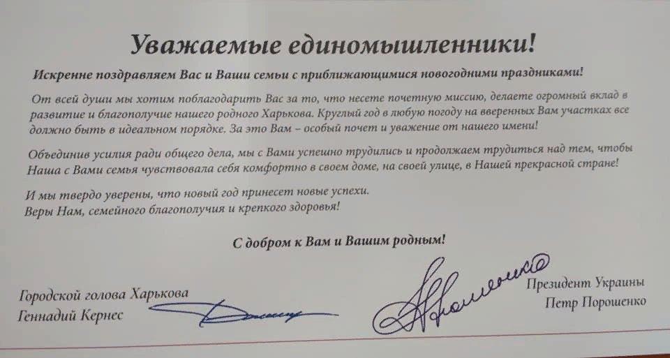 Шахраї придумали, як знизити митні збори в 2-3 рази: в Одеській області ліквідували групу зловмисників - Цензор.НЕТ 7383
