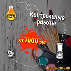 0fc357b7c35241f54b94010366ad2ac2.jpg