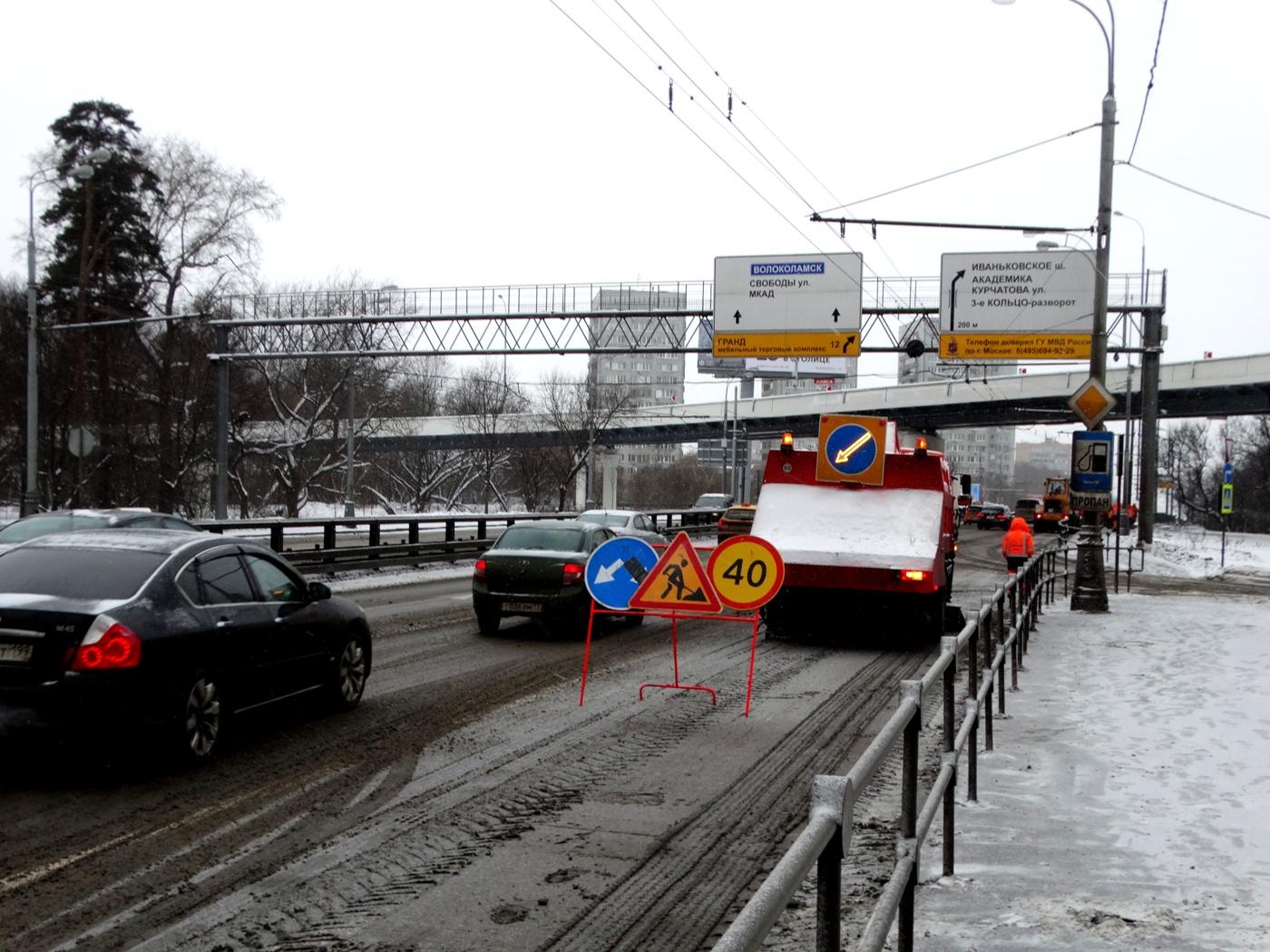 фото после реконструкции рижского шоссе танец лезгинка