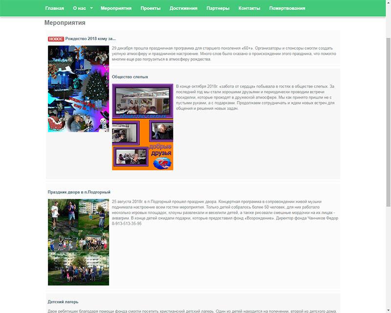 s8.hostingkartinok.com/uploads/images/2019/01/235adc2f4391b3b7a4a335964c446bbb.jpg