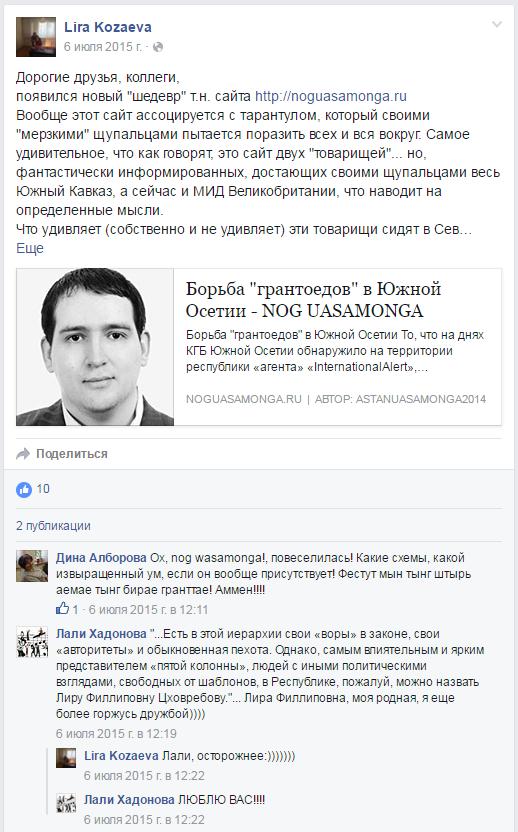 Секс саит с грузинскими падростками