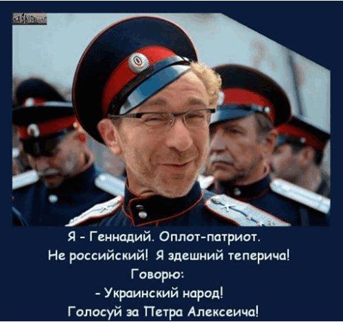 Гриценко подав до ЦВК документи для реєстрації кандидатом у президенти - Цензор.НЕТ 7278