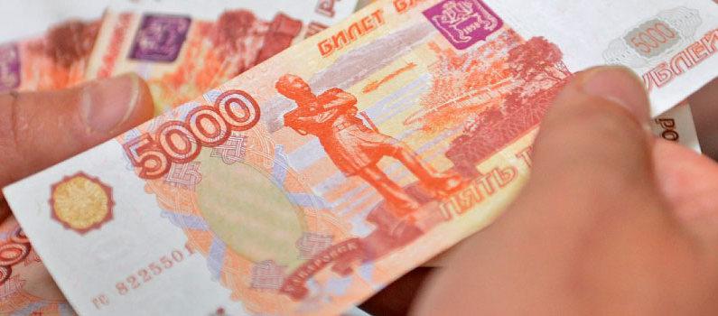 получить деньги на карту кредит займы с поручителем онлайн