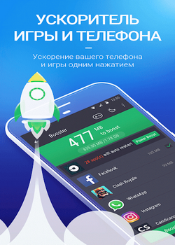 AMC Security - Clean & Boost Pro v5.9.11 [Android]