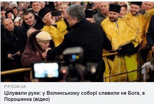 """На работающей по обе стороны линии разграничения компании """"Вода Донбасса"""" проведут аудит для последующих капитальных вложений - Цензор.НЕТ 2584"""