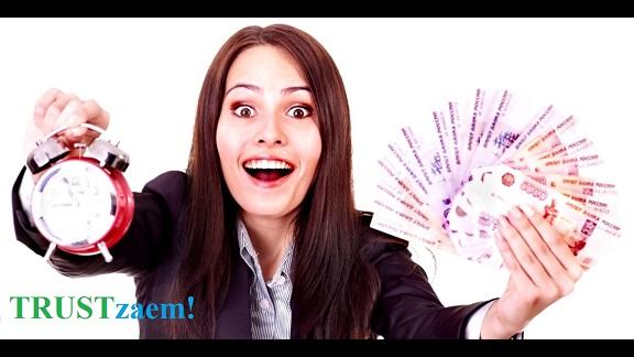 Выгодные кредиты наличными или на карту от Trustzaem.ru – выбирайте лучшие предложения
