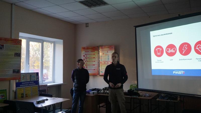 Сотрудники Укргаздобычи учатся спасать жизни.jpg