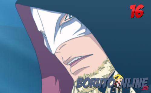 Манга Боруто/Manga Boruto 16 глава