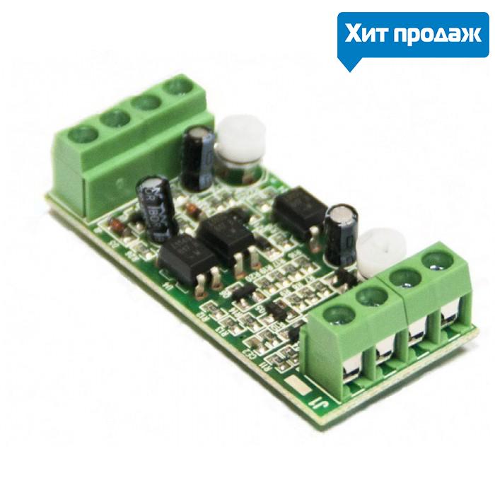 adapter-slinex-vz-10-blok-coglacovaniya-62-700x700-700x700.png