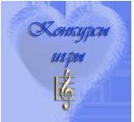 120065916_aramat_3.png