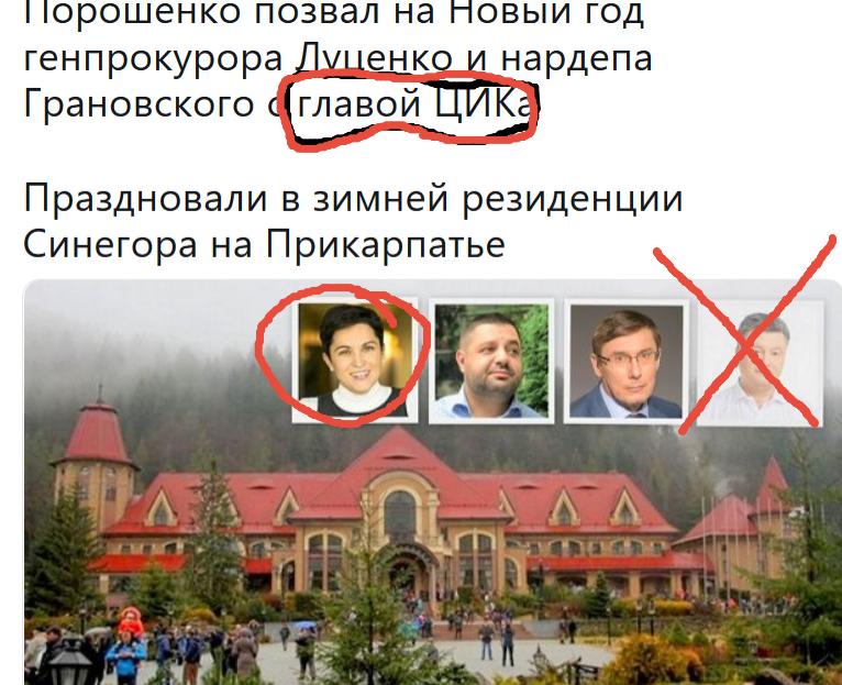 Шахраї придумали, як знизити митні збори в 2-3 рази: в Одеській області ліквідували групу зловмисників - Цензор.НЕТ 4678